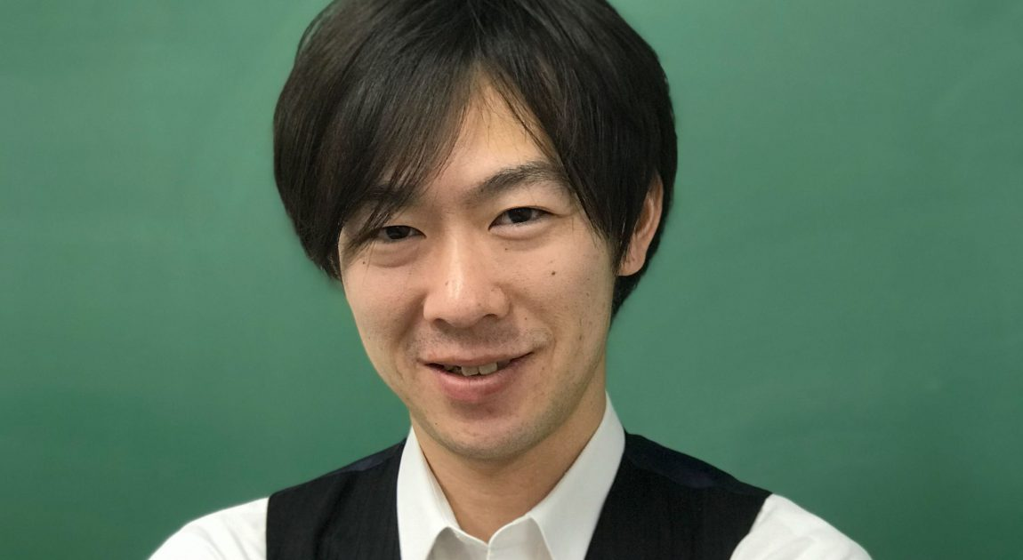 慶応進学会フロンティア講師:垣本 真吾(かきもと しんご)