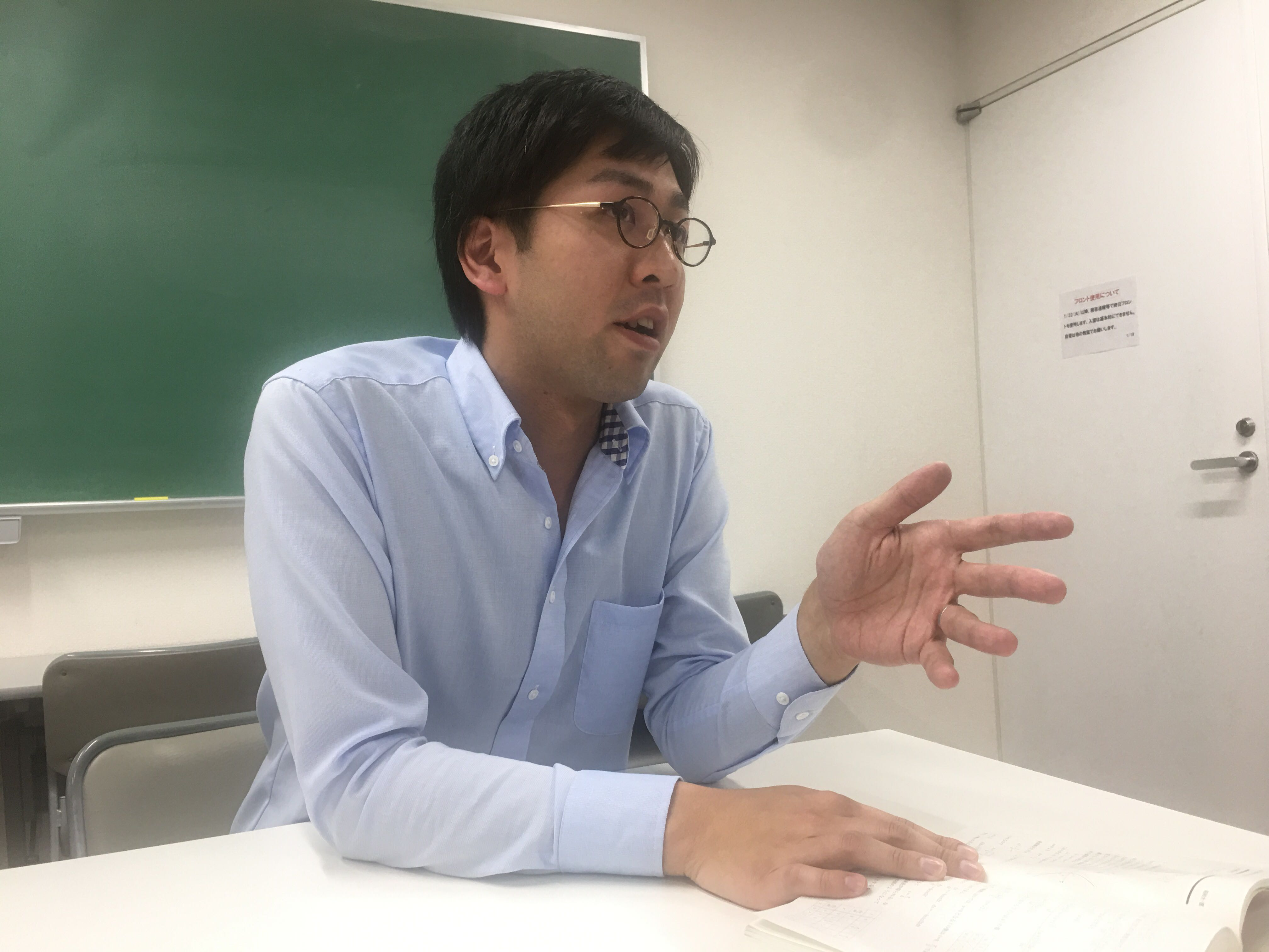 慶応進学会フロンティア講師:菅原俊介・講師メッセージ