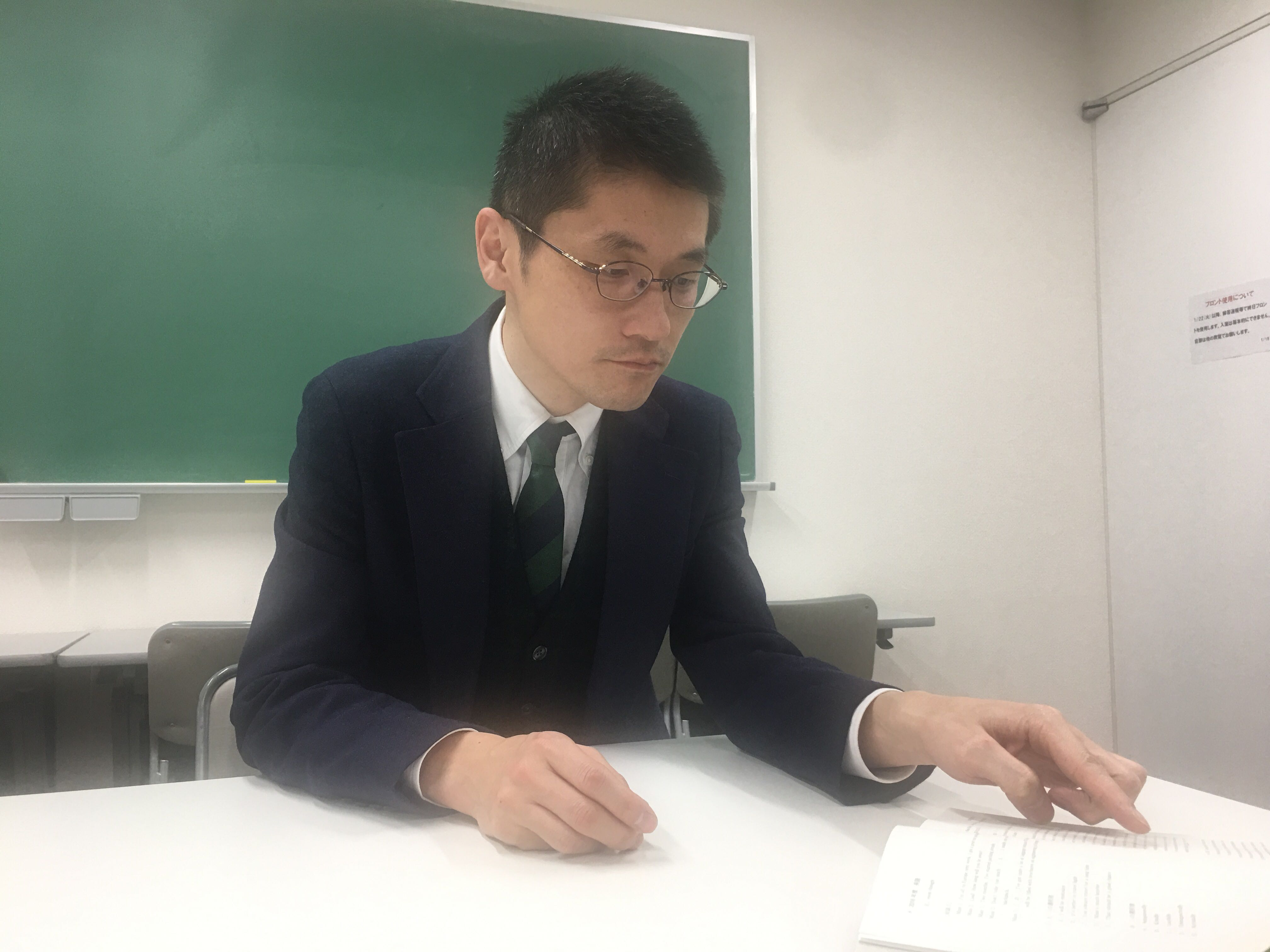 慶応進学会フロンティア講師:中村克己・講師メッセージ