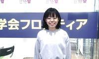 横山 美優奈(よこやま みうな)
